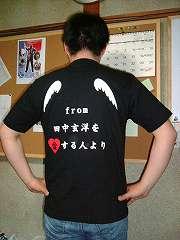 誕生日Tシャツ