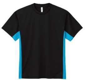 jpeg the printable wear-02