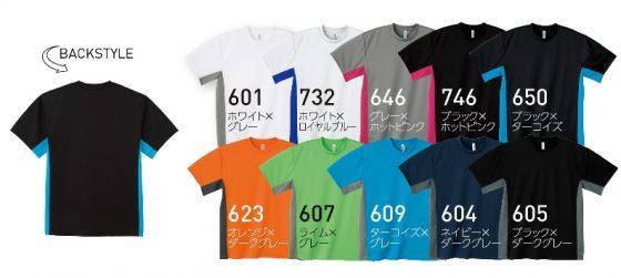 jpeg the printable wear-03