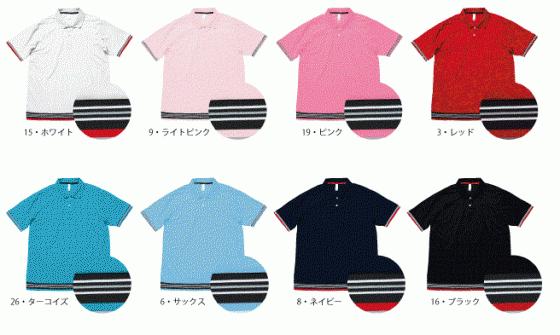 ms3117-color